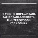 Ирина Бережная фото #49