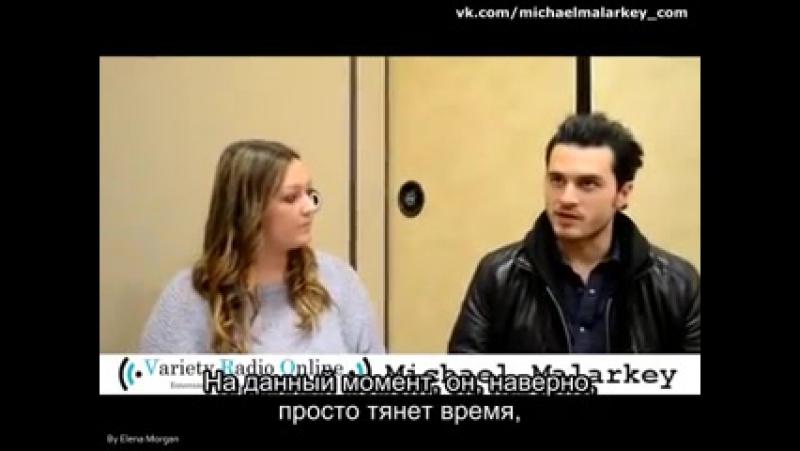 Интервью в рамках конвенции «EyeCon» (2014) _ [Rus Sub]
