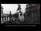 100 фактов о 1917. Митинг на Скобелевской площади