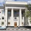 Администрация города Шахты