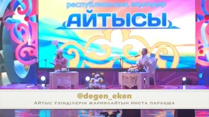Жансая Мусина Мақсат Ақанов Ақтөбе 2017 _ Максат Аканов Актобе