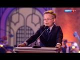 Михаил Попов, ораторское искусство. Синяя птица
