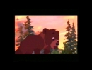 Братец Медвежонок (озв. Деревянная Парочка), полная оцифровка!