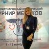 Zhanna Kochalidze