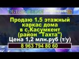 Эксклюзив-ТВ — live