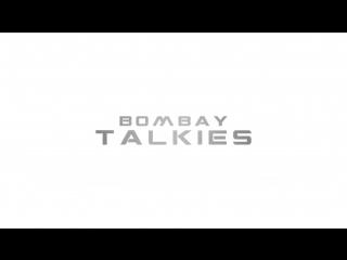Трейлер Фильма: Говорит и показывает Бомбей / Огни большого города / Bombay Talkies (2013)