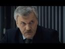 След. 600 серия Опилки судьбы Подарок молодожёнам
