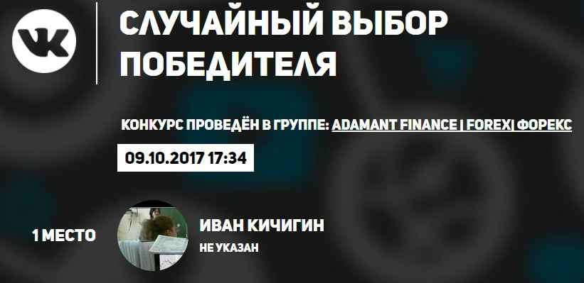 Adamant Finance - www.adamantfinance.com - Страница 3 JtZIKLsrVl0