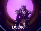 Denji Sentai Megaranger 45