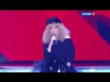 Алла Пугачева - Не звони (Песня года 2016, 03.12.2016 г.)