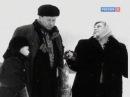 Больше, чем любовь. Василий Меркурьев и Ирина Мейерхольд (2006)