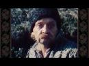 Конотопська вiдьма - эпизоды и цитаты из фильма 1990 г.