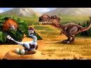 Мультики про динозавров. Развивающие мультфильмы для малышей - динозавры для детей