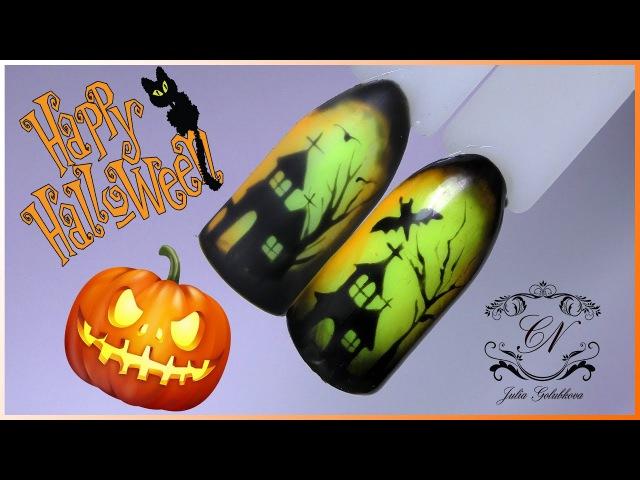 Дизайн ногтей к Halloween. Простой дизайн ногтей