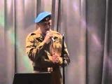 Олег Ветер - Безымянные высоты
