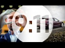 911 Magazine. Panamera Turbo S E-Hybrid / 911 GT3 R Hybrid / Bionic / Lego Porsche / Porsche in 3D