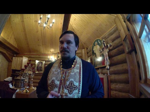 О послушании Богу. Свящ Максим Курленко