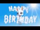 Поздравления днем рождения подруге открытки. Открытки с днем рождения.