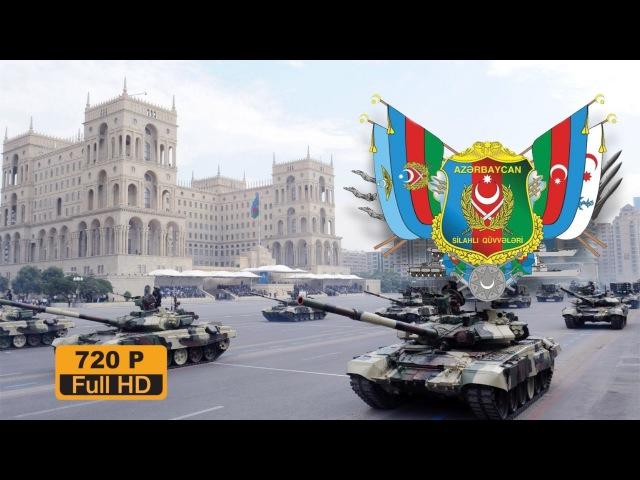 Azerbaycan Ordu Marşı Əsgər Marşı (Hərbi mahnı)