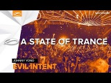 Johnny Yono - Evil Intent (Extended Mix)