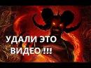 ДЬЯВОЛ хочет УДАЛИТЬ ЭТО ВИДЕО - Откровения Сатаниста