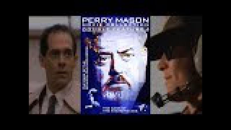 Перри Мейсон: Дело асса-мстителя. Застреленный новый свидетель не сможет помочь ...