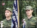 Лейтенантские погоны для курсантов КГТА