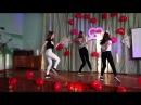 Танец под песню Alj Кравц – Дисконект NR