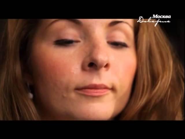 Нераскрытые тайны: Как ароматы воздействуют на людей