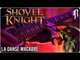 Shovel Knight La Danse Macabre (Lich Yard) - Metal Cover  RichaadEB