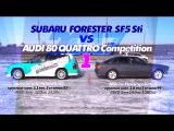 Subaru Forester STI Sf5 vs Audi 80 Quattro