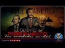 """Los 'GERENTES' del Poder en México Las Sociedades Secretas"""""""