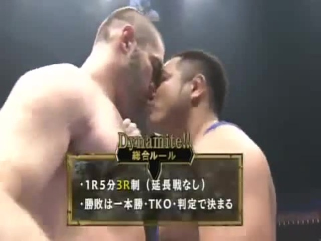 HEATH HERRING VS YOSHIHIRO KISS NAKAO