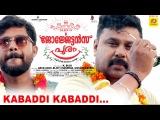 Kabaddi Kabaddi Georgettans Pooram Official Video Song 2017 Dileep Rajisha Vijayan K. Biju