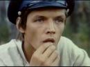 «Сто радостей, или Книга великих открытий», Одесская киностудия, 1981