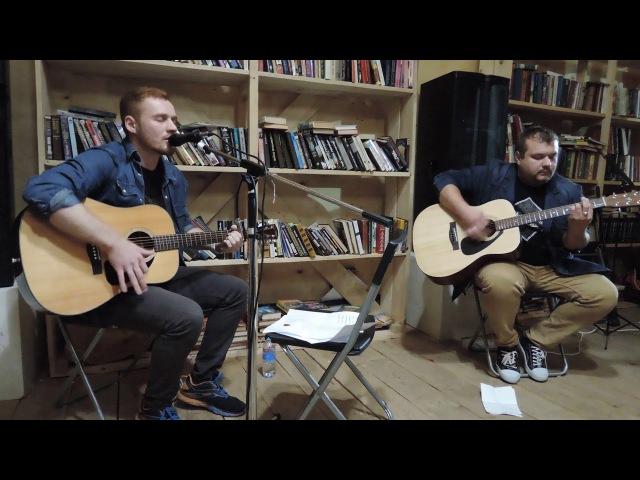 Summer Breeze — The A team (Ed Sheeran cover)