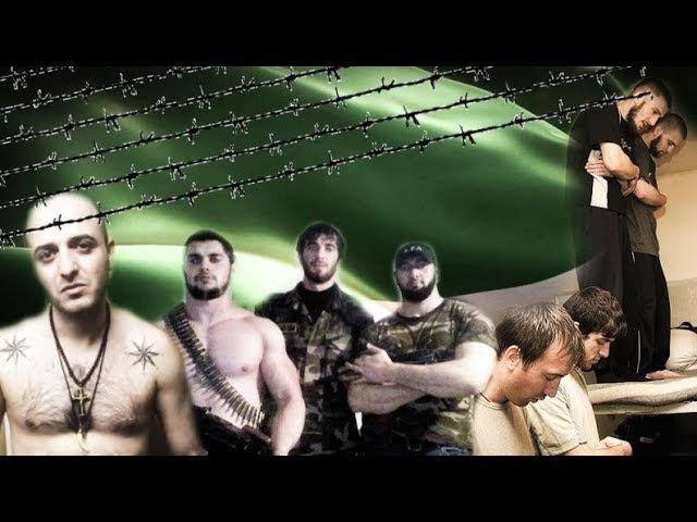 ЗЕЛЁНАЯ МАСТЬ НА ЗОНЕ. КРАХ ВЛАСТИ ВОРОВ В ЗАКОНЕ. Мусульмане в тюрьмах России.