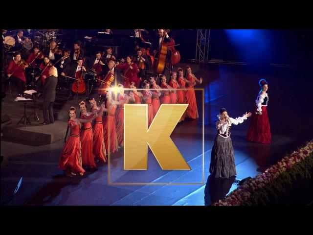 Armenian Folk - Menk Enk, Sarere Mer (Մենք ենք, Սարերը մեր)