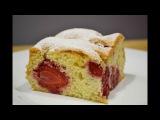 Простой Летний Пирог с Клубникой Cake with berries