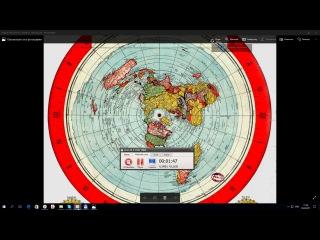 100% Доказательство плоской Земли,От Валеры - YouTube