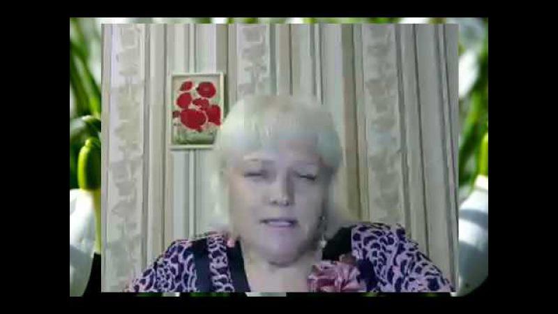 Елена Баршева Как энергия Рода помогает нам в нашей жизни сейчас