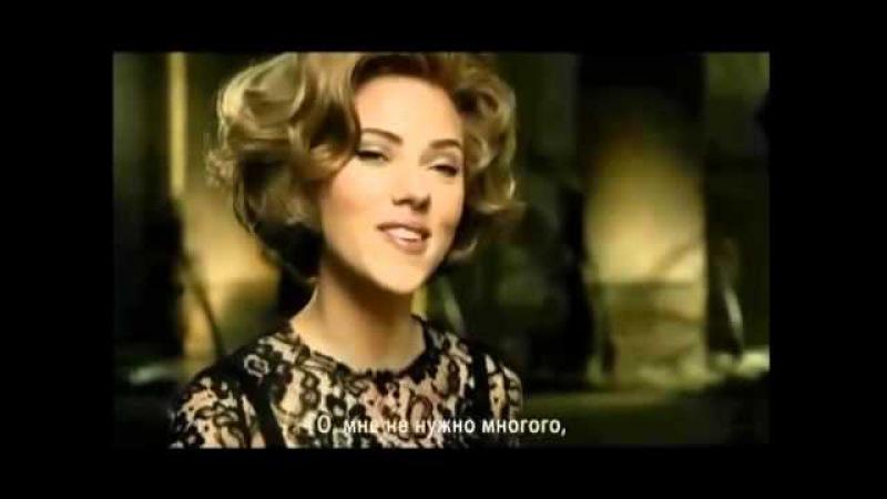 Реклама Дольче Габбана Уан - Скарлетт Йоханссон Я люблю свои губы
