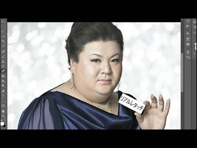 Чудеса фотошопа Никогда не верьте рекламе похудения