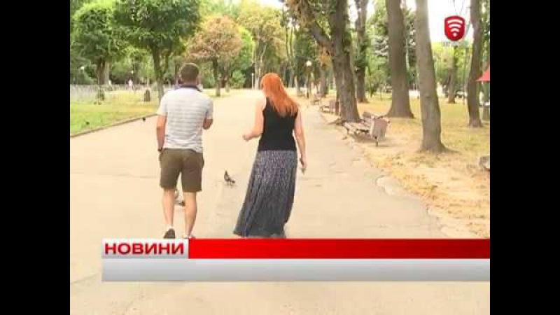 Телеканал ВІТА новини 2017-07-27 40 000 доларів - за життя: Як іноземці на вінничанах?!