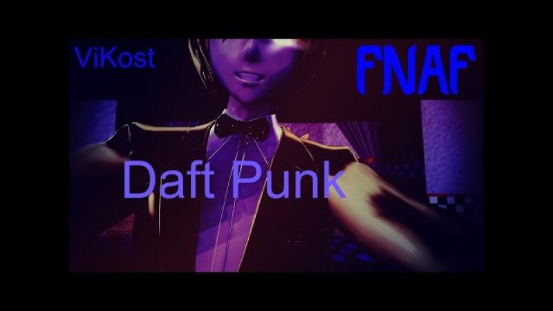 【MMD x FNAF】Daft Punk
