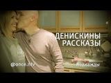 Денис Майданов НТВ 20.05 1620