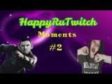 Twitch моменты | Кинг Конг Жмышенко| Разъясняем за подписку| лютое Pubg