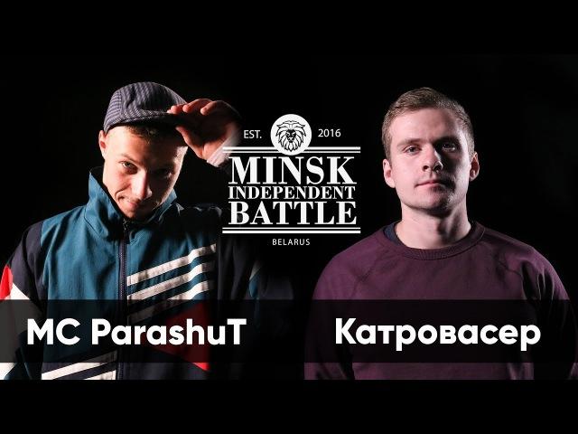 MIB 6 (Main Event): MC ParashuT vs Катровасер