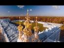 Проморолик Государственного музея-заповедника Царское Село