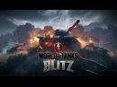 World of Tanks Blitz Бестселлер среди мобильных игр
